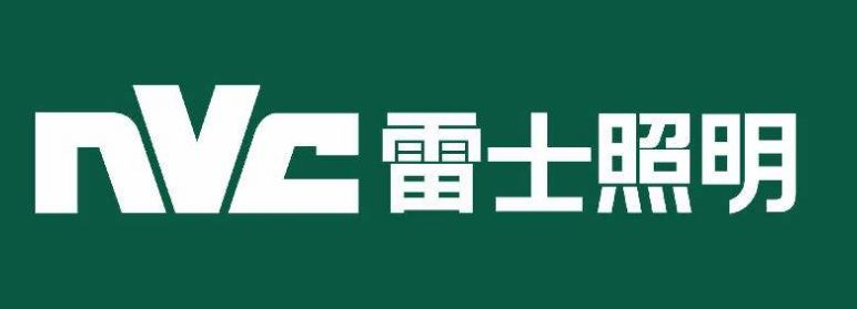 昕诺飞宣布完成股票回购计划,雷士58万回购108万股份发电设备